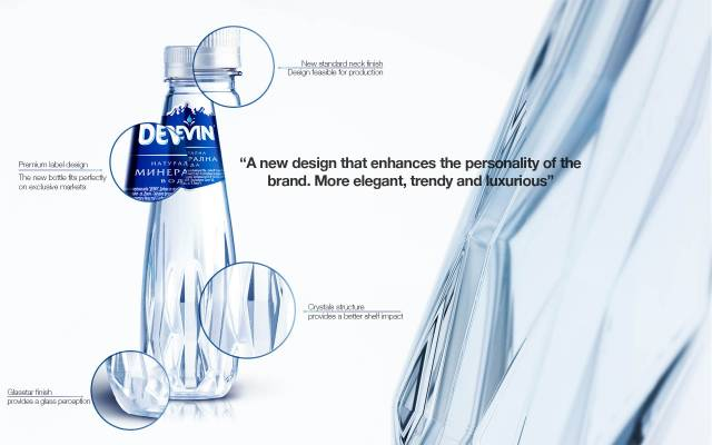 DEVIN_PET_Engineering_bottle_design_1
