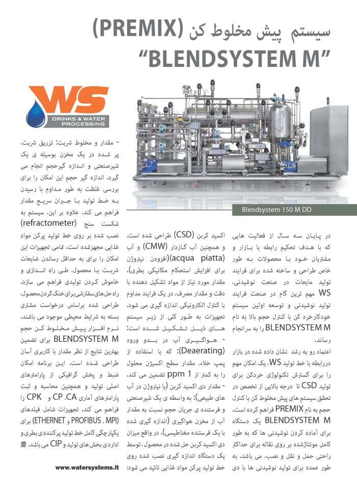 A. WATER SYSTEMS_FARSI