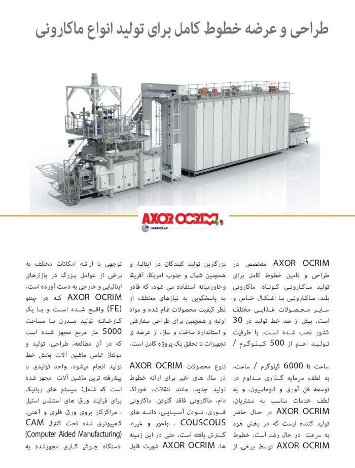 AXOR OCRIM_Pagina_1