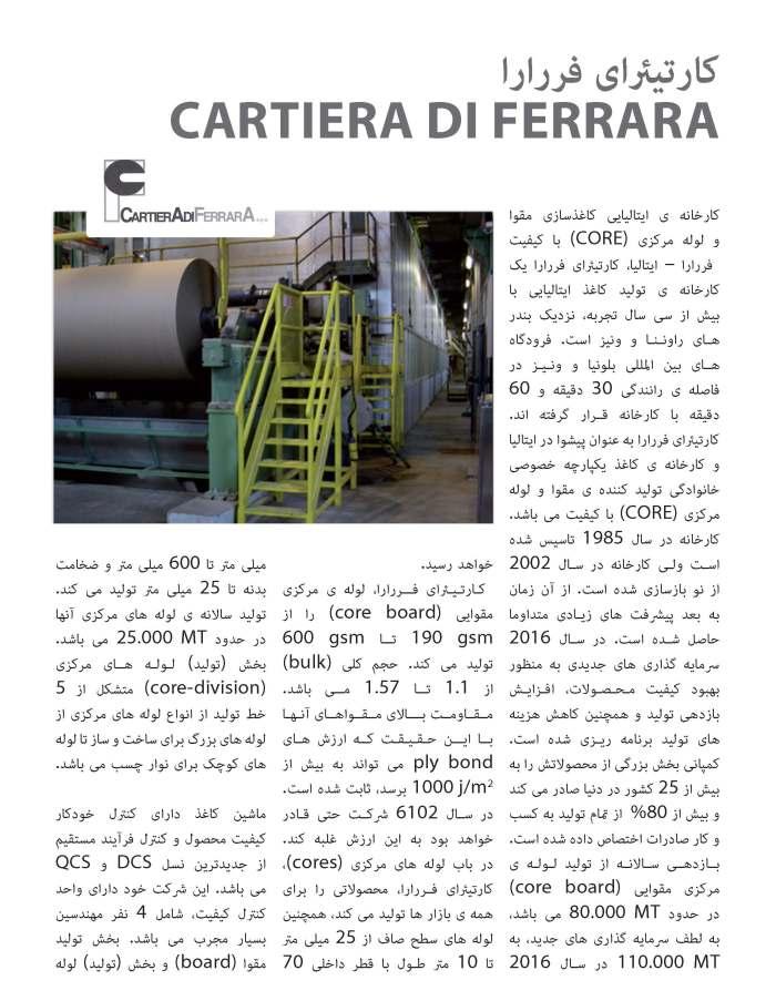 CARTIERA FERRARA_nuovaImpag_FARSI_Pagina_1