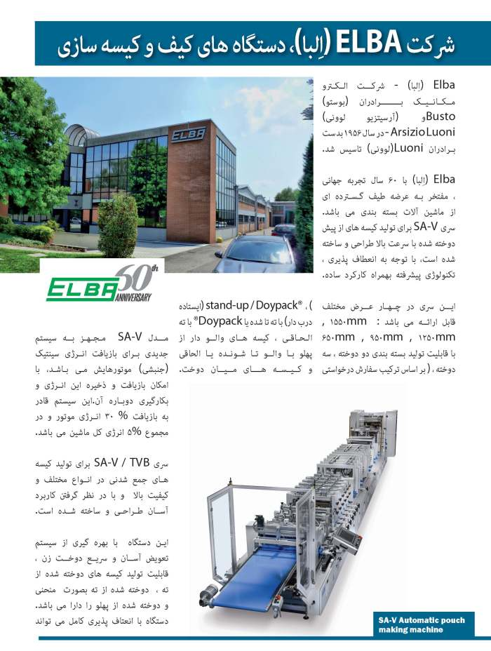 ELBA_FARSI_Pagina_1